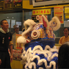 獅子舞@双十節.中華街.横浜, lion_dance@tenth_festival.chinatown.yokohama.japan